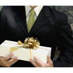 Cadouri pentru sef