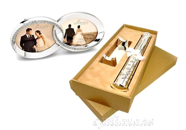 Rama foto verighete pentru miri suport certificat set argintat