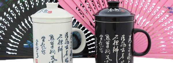 cana-pentru-ceai-gri