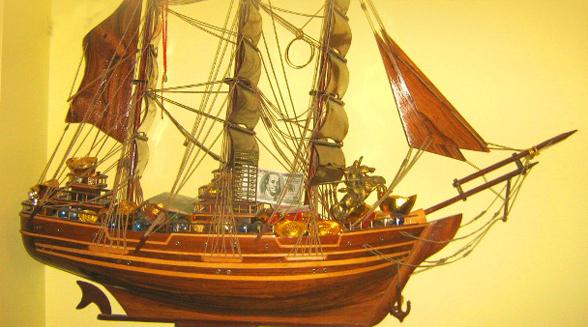 corabia bogatiei