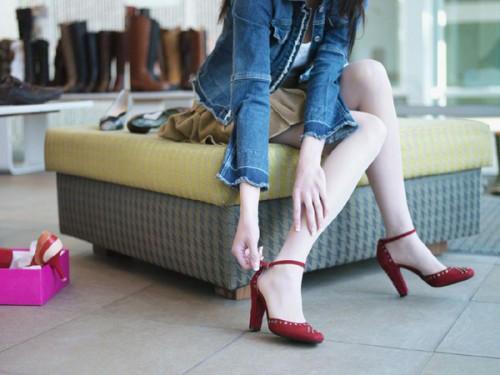 magazin-pantofi