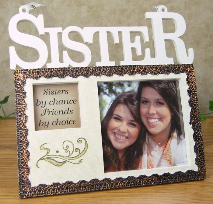 Rama foto cadou pentru sora