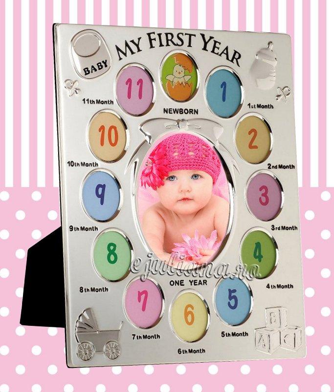 Rama primul an fetita